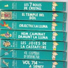 Cine: TINTIN - COLECCION COMPLETA DE 21 PELICULAS VHS - LA VANGUARDIA - EN CATALAN. Lote 32252572