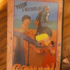 Cine: CONAN-VHS DIBUJOS ANIMADOS. Lote 32700851
