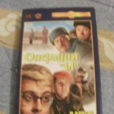 Cine: FAMOSA PELICULA RUSA DE HUMOR VHS EN RUSO. Lote 32772545