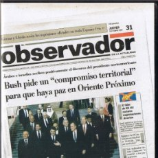 Cine: CINTA VHS - EL OBSERVADOR - OCTUBRE 1991 - LES NOTÍCIES DE L'ANY. Lote 33072150