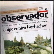 Cine: CINTA VHS - EL OBSERVADOR - AGOST 1991 - LES NOTÍCIES DE L'ANY. Lote 33072177