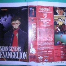 Cine: VHS NEON GENESIS : EVANGELION - GENESIS 0:5 (CAP. 21 A 26). Lote 34357038