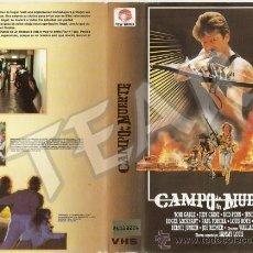 Cine: CAMPO DE LA MUERTE - TONI GABLE / JUDY CAINE - NINJA - KUNF FU. Lote 29793377