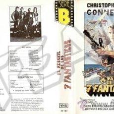 Cine: EL RESCATE DE LOS 7 FANTASTICOS - CHRISTOPHER CONNELLY / ELKE SOMER. Lote 29793597