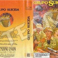 Cine: GRUPO SUICIDA - BEN GAZZARA / BRITT EKLAND / PAUL WINFIELD / ALEJANDRO REY. Lote 33447608