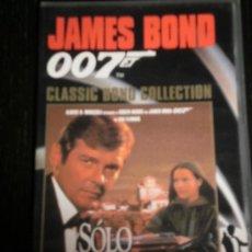 Cine: SOLO PARA SUS OJOS 007 - PELICULA VHS JAMES BOND - ROGER MOORE - COLECCION PLANETA DE AGOSTINI. Lote 35424099