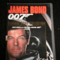 Cine: MOONRAKER 007 - PELICULA VHS JAMES BOND - ROGER MOORE - COLECCION PLANETA DE AGOSTINI. Lote 35424140