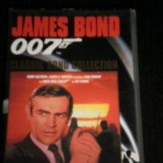Cine: SOLO SE VIVE DOS VECES 007 - PELICULA VHS JAMES BOND - SEAN CONNERY - COLECCION PLANETA DE AGOSTINI. Lote 35424313