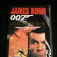 Cine: DESDE RUSIA CON AMOR 007 - PELICULA VHS JAMES BOND - SEAN CONNERY - COLECCION PLANETA DE AGOSTINI. Lote 35424361