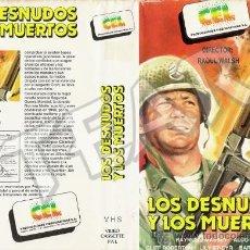 Cine: LOS DESNUDOS Y LOS MUERTOS - ALDO RAY. Lote 31970074