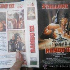 Cine: RAMBO 3-VHS 1 EDICCION. Lote 35675393