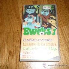 Cine: LOS EWOKS 1 LA IMPOSIBLE !!! VHS STAR WARS GEORGE LUCAS LA GUERRA DE LAS GALAXIAS DIBUJOS ANIMADOS. Lote 36140180