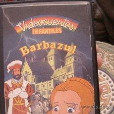 Cine: BARBAZUL Y JORINDE Y JOREL - CINTA VHS ORIGINAL COLECCIÓN VIDEOCUENTOS INFANTILES -. Lote 173001103