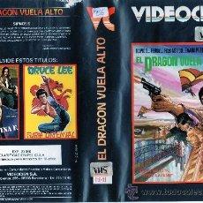 Cine: VHS\. EL DRAGON VUELA ALTO - JIMMY WANG YU - GEORGE LANZEBYV • Y REGALO DVD REMASTERIZADO EN ESPAÑOL. Lote 36465767
