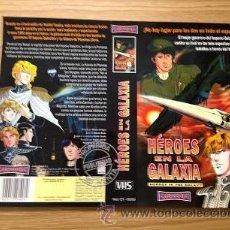Cine: HEROES EN LA GALAXIA - PORTADA VHS PUBLICITARIA. Lote 36591507