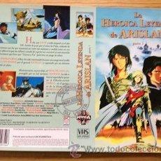 Cine: LA HEROÍCA LEYENDA DE ARISLAN - PORTADA VHS PUBLICITARIA. Lote 36591558