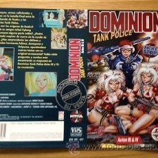 Cine: DOMINION TANK POLICE - PORTADA VHS PUBLICITARIA. Lote 36601508