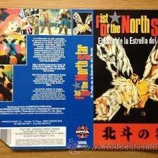 Cine: FIST OF THE NORTH STAR - PORTADA VHS PUBLICITARIA. Lote 36601521
