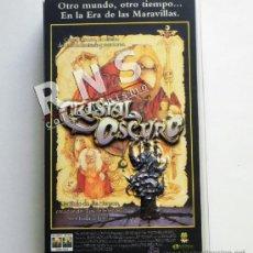 Cine: CRISTAL OSCURO - CARÁTULA EN RELIEVE - PELÍCULA FANTASÍA AVENTURA - JIM HENSON CINE VHS INFANTIL. Lote 37017587