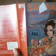 Cine: SAMBA (SARA MONTIEL) (VHS). Lote 37486607