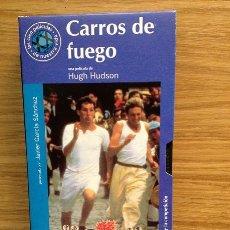 Cine: CARROS DE FUEGO COLECCIÓN EL MUNDO - LAS 100 PELICULAS DE NUESTRA VIDA - Nº 9. Lote 37627774
