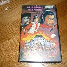 Cine: PELICULA EN FORMATO VHS - LA BATALLA DEL YANG PEDIDO MINIMO 6€ . Lote 37815770