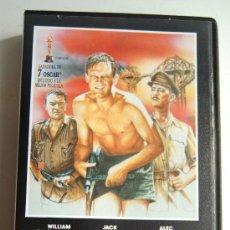 Cinéma: PELICULA EL PUENTE SOBRE EL RIO KWAI EN VHS WILLIAM HOLDEN JACK HAWKINS ALEC GUINNESS. Lote 37911720