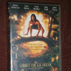 Cine: PELICULA EN VHS EL LIBRO DE LA SELVA. Lote 38706497