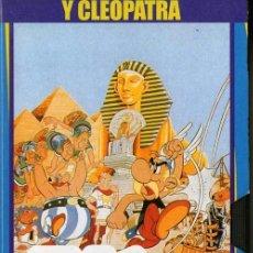 Cine: VHS - ASTÉRIX Y CLEOPATRA. Lote 39070506