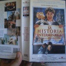 Cine: LA HISTORIA INTERMINABLE III -VHS. Lote 39135180