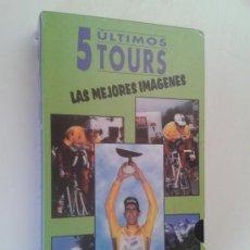 Cine: 5 ULTIMOS TOURS (LAS MEJORES IMAGENES) CON MIGUEL INDURAIN. Lote 39187137