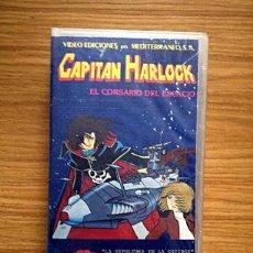 Cine: VHS CAPITAN HARLOCK. Lote 39561376