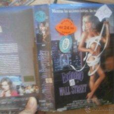 Cine: ESCANDALO EN WALL STREET-VHS. Lote 39704261