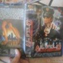 Cine: AL FILO DE UNA MUERTE ANUNCIADA -VHS. Lote 39763741