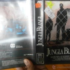 Cine: JUNGLA BLANCA -VHS. Lote 39817380