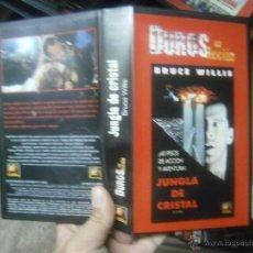 Cine: JUNGLA DE CRISTAL -VHS. Lote 39824643