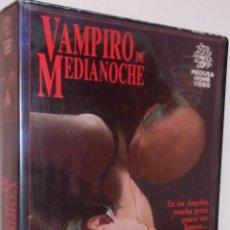 Cine: VAMPIRO DE MEDIANOCHE VHS - CLASICO OCHENTERO DE TERROR UNICO EN TODOCOLECCION ¡¡REBAJADO UN 20%!!. Lote 41014515