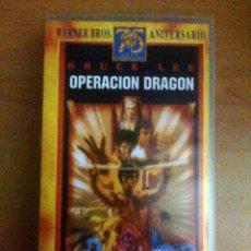Cine: OPERACIÓN DRÁGÓN - VHS - BRUCE LEE - ARTES MARCIALES - EDICIÓN ESPECIAL. Lote 41131613