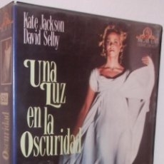 Cine: UNA LUZ EN LA OSCURIDAD VHS - CLASICAZO DE LOS 70 UNICO EN TODOCOLECCION ¡¡REBAJADA UN 20%!!. Lote 41441945