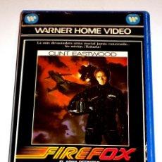 Cine: FIREFOX EL ARMA DEFINITIVA (1982) - CLINT EASTWOOD FREDDIE JONES DAVID HUFFMAN WARREN CLARKE VHS. Lote 41643773