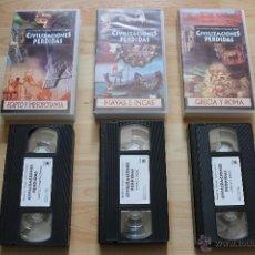 Cine: CIVILIZACIÓNES PERDIDAS EGIPTO Y MESOPOTAMIA MAYAS E INCAS GRECIA Y ROMA VHS. Lote 41686442