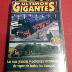 Cine: ÚLTIMOS GIGANTES CINTA VHS CON INFORMACIÓN MODELOS HISTORIA MODELISMO MAQUETAS TREN FERROCARRIL . Lote 41800434