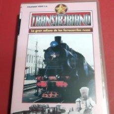 Cine: TRANSIBERIANO CINTA VHS CON INFORMACIÓN MODELOS HISTORIA MODELISMO MAQUETAS TREN FERROCARRIL . Lote 41800490