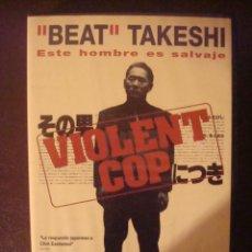 Cine: # VHS VIOLENT COP DE BEAT TAKESHI KITANO. Lote 41865459