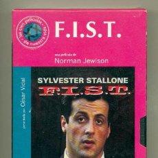 Cine: SYLVESTER STALLONE - FIST - PELICULA DE NORMAN JEWISON - NUEVA - CL. EL MUNDO. Lote 41886583