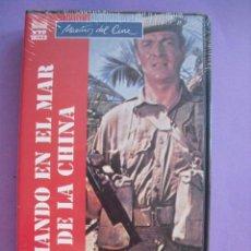 Cine: COMANDO EN EL MAR DE LA CHINA. ROBERT ALDRICH, 1970. VHS, PRECINTADA.. Lote 41913618
