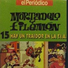 Cine: 'MORTADELO Y FILEMÓN - HAY UN TRAIDOR EN LA T.I.A.' VHS ORIGINAL.. Lote 42154255