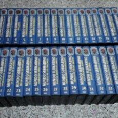 Cine: MUNDO SUBMARINO. JACQUES COUSTEAU - VHS.. Lote 42684437