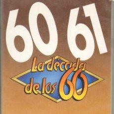 Cine: CINE CANDY - VHS - LA DECADA DE LOS 60 - TODO LO QUE QUERIAS SABER - 5 VHS *BB99. Lote 43043153