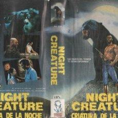 Cine: CRIATURA DE LA NOCHE VHS - CLASICO SERIE B SETENTERO CON LEOPARDO GIGANTE ¡¡REBAJADO UN 50%!!. Lote 43063220